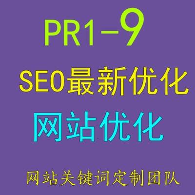 网站SEO 友情链接