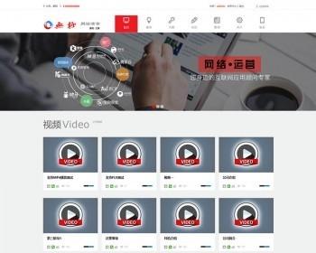 PHP公司展现类网站,视频测试地址源码 视频展现源码