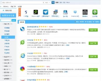 网盘资源下载中心 V4.7.6 高级版 dz插件分享 支持DIY VIP免积分下载等等功能