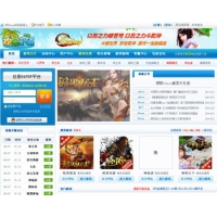 出售91wan游戏代码