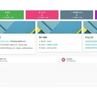 免签支付第三方免签支付全套源代码zfb/微信/app/pc/监控