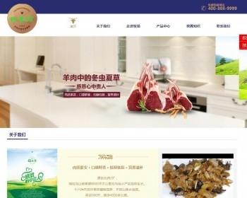 简洁大气食品餐饮行业企业公司织梦模板