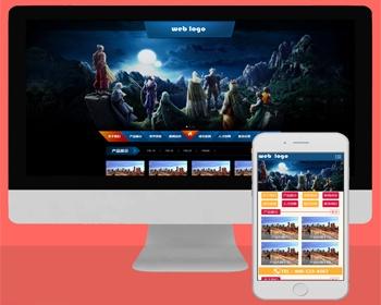 (自适应手机版)游戏开发手册类网站织梦模板 游戏软件工作室dedecms模版