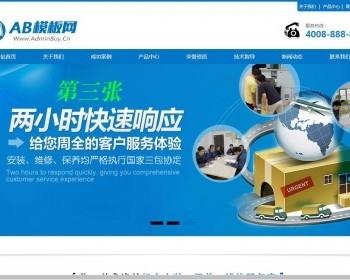 (带手机版数据同步)营销型机械锅炉设施网站源码 锅炉工程网站织梦营销型模板