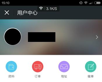 thinkphp3.2.2餐饮O2O平台源码微信端+微信支付+188bet手机版验证(修复版)