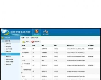 最新微信一分钱红包营销系统源码