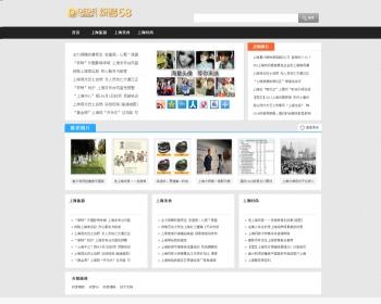 【博客网站+优化版】dedecms小清爽文章资讯网站模板