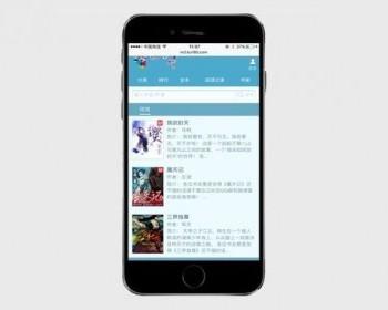 杰奇1.7仿新笔趣阁独立WAP手机模板 完整修复版