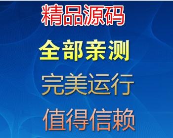 交易喵手游交易平台源码 游戏交易平台搭建 游戏网站带手机版