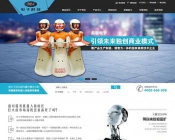 营销型电子科技设施类网站织梦模板(带移动端)