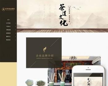 织梦dedecms响应式茶叶茶道企业网站模板(自适应手机手机端)