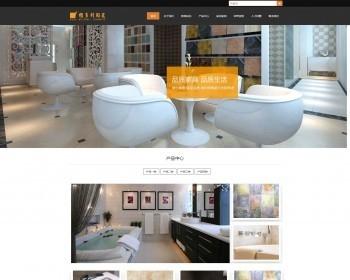 响应式卫浴瓷砖行业网站织梦模板