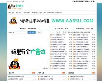 一比一精仿小刀娱乐网QQ技术网 附关于我们页面