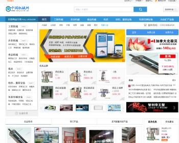 destoon仿中国机械网站源码整站+数据+手机版