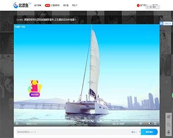 2018最新全网VIP视频解析网站源码爱奇艺+优酷+芒果tv+腾讯视频VIP会员视频解析带后端