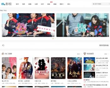 新款米酷影院PHP源码可选模板自动采集VIP影视手机App可对接微信