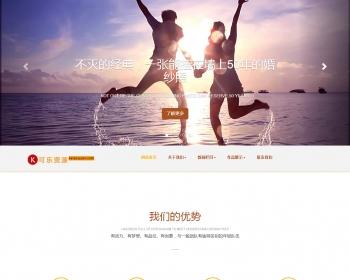 帝国CMS PHP手机自适应婚纱摄影影楼网站源码婚庆公司模板 带后端