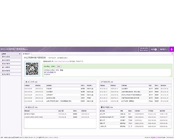 销售crm用户管理系统进销存软件系统PHP源码全开源未加密