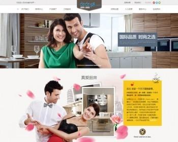 大气智能家居家具装修装饰类企业通用网站织梦模板