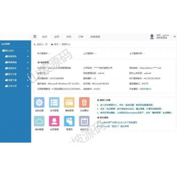 ASP.NET 企业整站内容开发建站框架  C#大型CMS网站管理系统源码