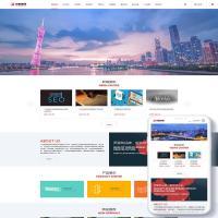 响应式大型企业集团类网站织梦模板自适应手机站源码蓝色企业代码