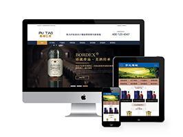 织梦PHP网站源码dede白酒洋酒葡萄酒红酒酒庄业香槟模板带手机端