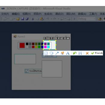 1125 C# 屏幕截图 源码 vs2010