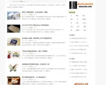 织梦清爽自媒体新闻博客类网站源码HTML5响应式php自适应博客模板