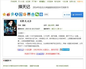单本小说网站模版的,SEO效果超级给力,赠送超级赠品