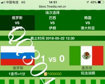 H5红--包+世界杯H5+WAP+APP+PC+QQ受权