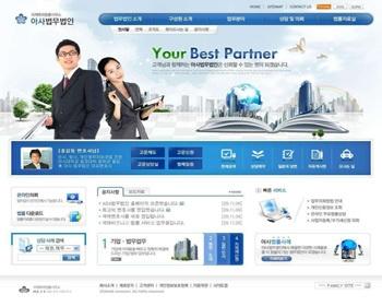 企业网站素材,企业网站模板素材