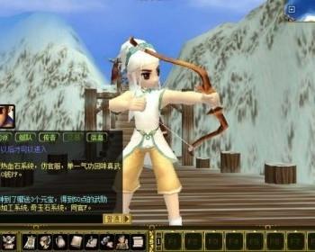花亭狂歌一键即玩服务端网络游戏【热血江湖8】app游戏