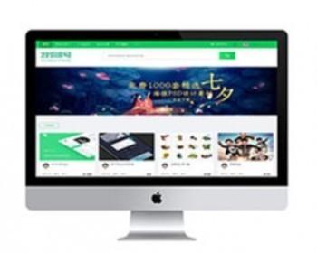 网页素材文档图库下载类织梦模板