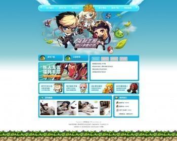 花夏冒险岛网站 游戏传奇网模版ASP神途源码 官网模板带后端
