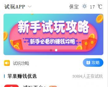 帝国多平台带文章资讯APP试玩网站源码