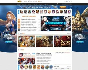 帝国仿72G手游网手机游戏门户网站源码