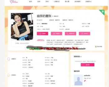 OElove v4.8婚恋交友系统源码诚信防骗