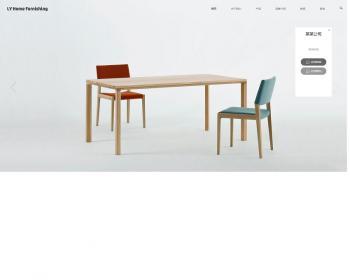 爱源码织梦模板大气的家具装柜生产企业网站网页