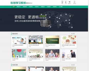 2019新版php在线教育培训学习考试网站源码