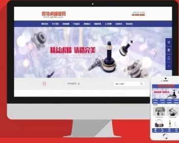开锁换锁行业设施服务企业网站织梦模板(带移动端)