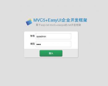 ASP.NET 后端权限微信公众号框架网站系统 C#源码MVC5 Easyui