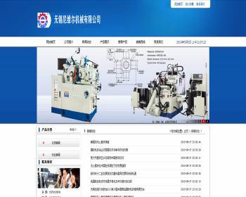 《经营版》新版高端大气漂亮蓝色机械企业设施网站通用机械科技电子类企业网站织梦模板