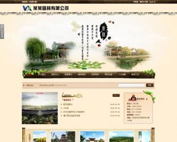 园林景观类通用企业php源码PC电脑WAP手机微信站三合一网站建设
