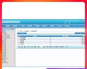 C#  asp.net人力资源系统源码 人事招聘考勤企业管理二次开发源码