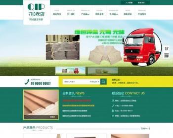 绿色房地产建筑装修、节能环保企业网站模板源码支持SEO静态后端
