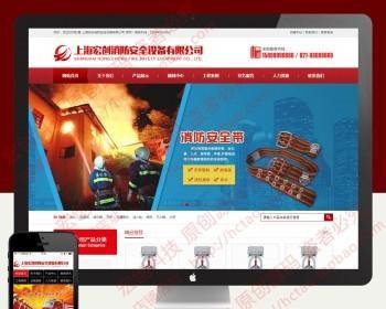 机械设施类公司网站源码,asp企业网站程序带后端,pc+wap同步升级