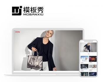 dedecms高端企业广告设计服务类公司企业官网网站织梦模板源码带后端移动端