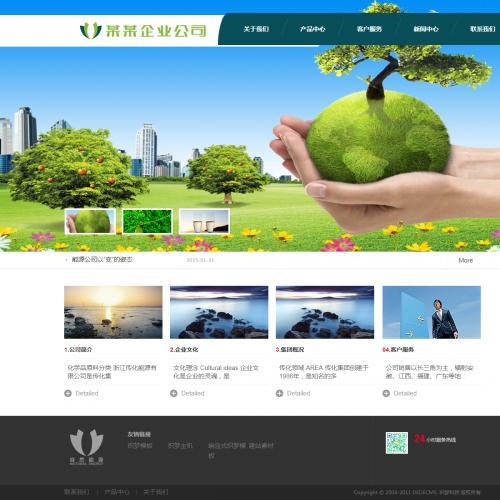 116绿色环保企业新能源类网站织梦模板(带手机端) /企业官方网站/织梦/cms【B类特惠】