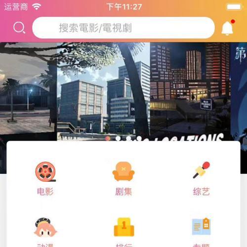 双端原生影视app,电影,动漫,综艺,电影APP搭建,原生电影app源码