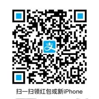 app store 红包 苹果应用商城红包 限量100个红包优惠券代金券
